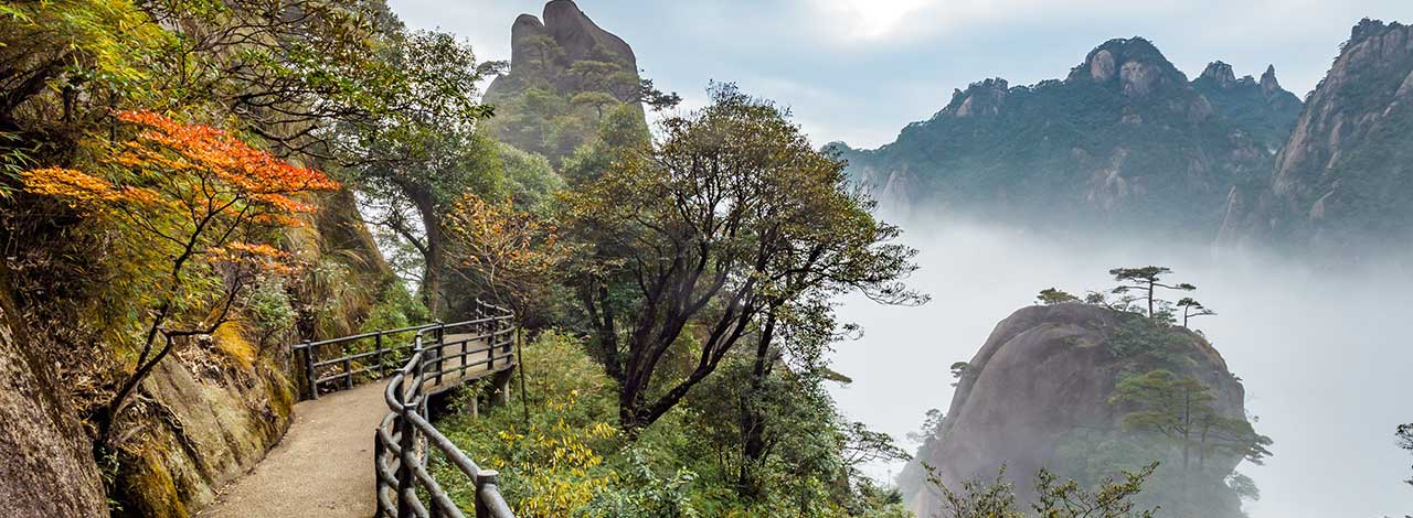 Exotic Vacation Savings - Mountain Pathway China